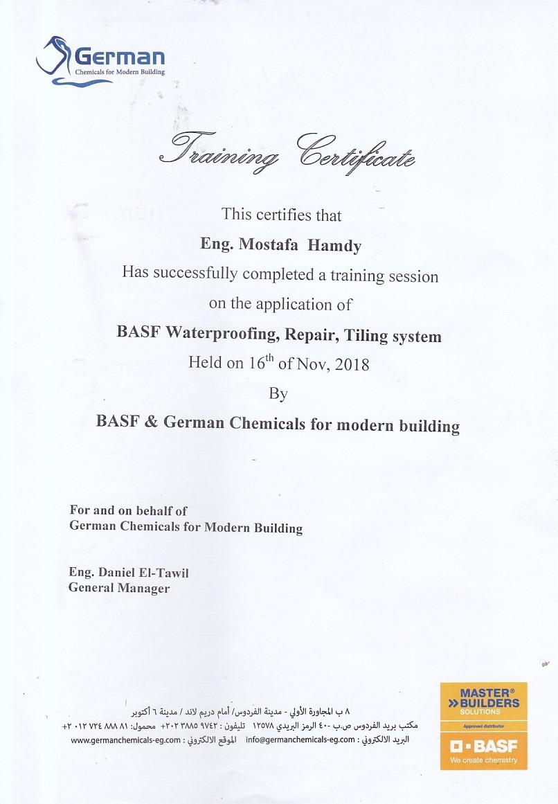 دورة تدريبية في أعمال الترميمات